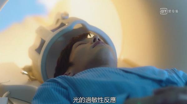 韓劇-馬成的喜悅-21.jpg