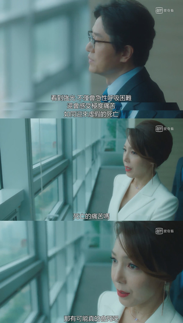 韓劇-馬成的喜悅-22.jpg