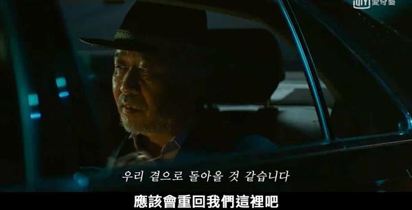 韓劇_VOICE聲命線-15.jpg