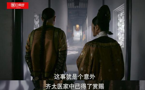 陸劇-如懿傳-105.jpg