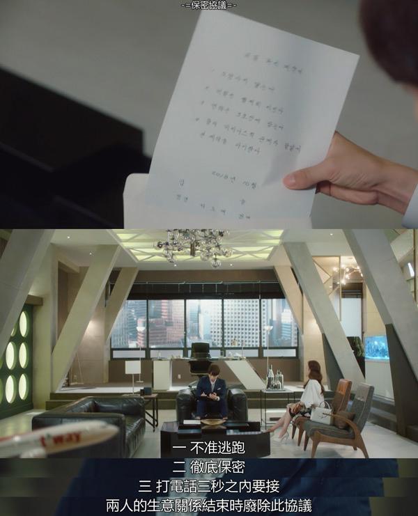韓劇_BeautyInside_愛上變身情人_25.jpg