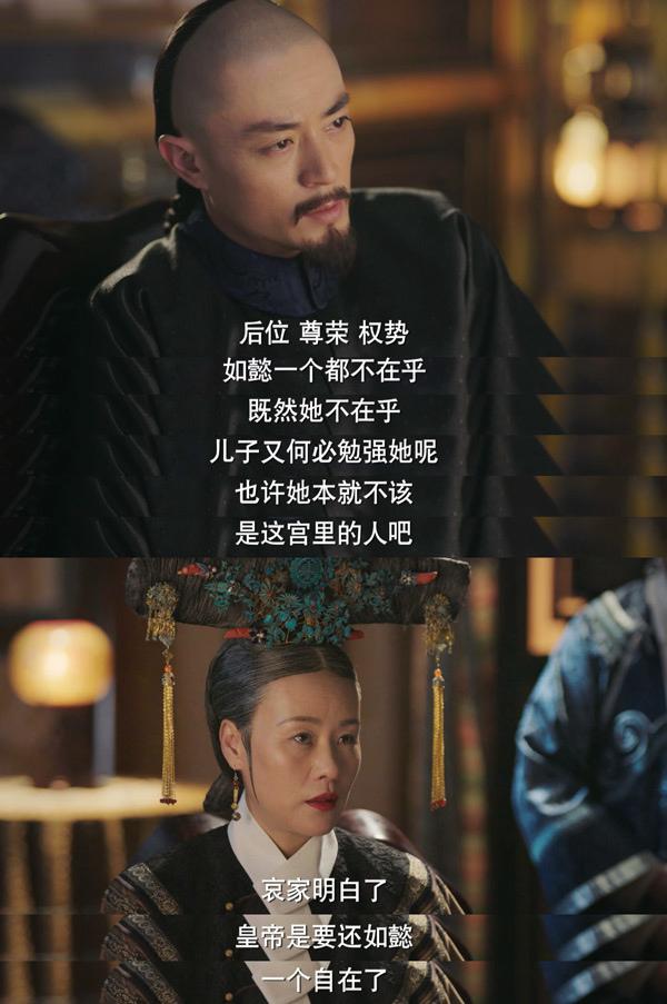 陸劇-如懿傳-116.jpg