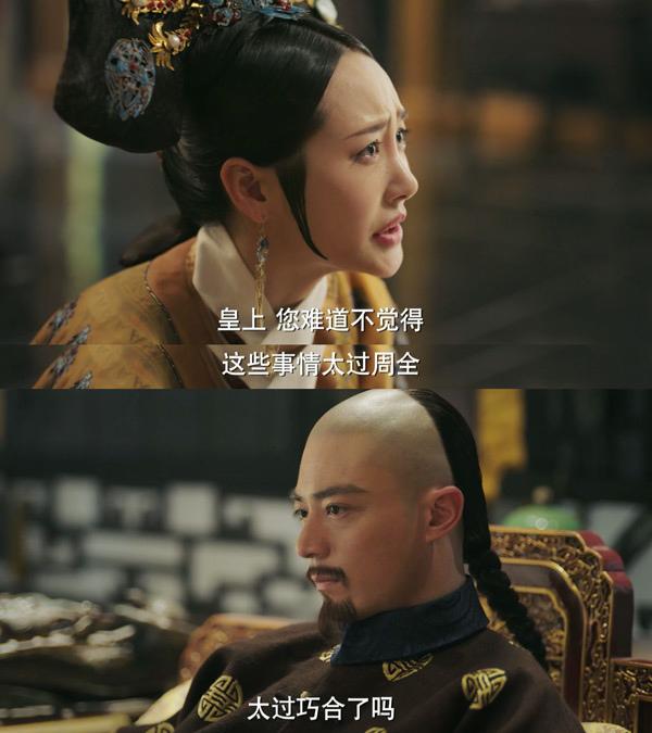 陸劇-如懿傳-120.jpg