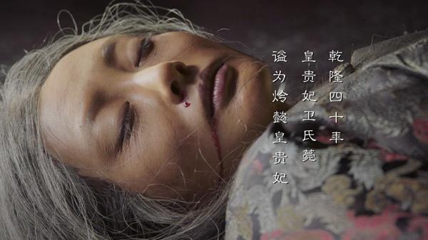陸劇-如懿傳-121.jpg