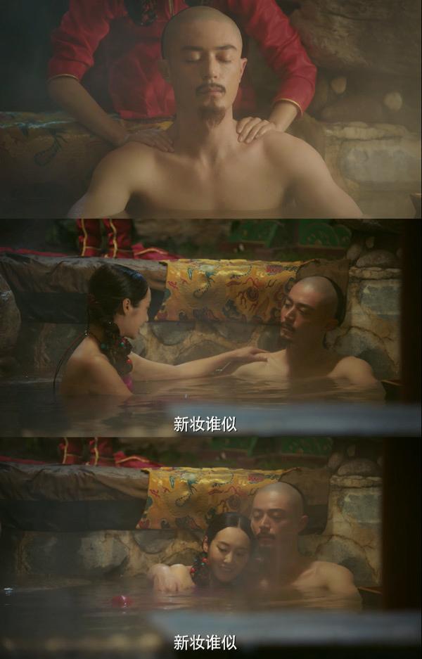 陸劇-如懿傳-126.jpg