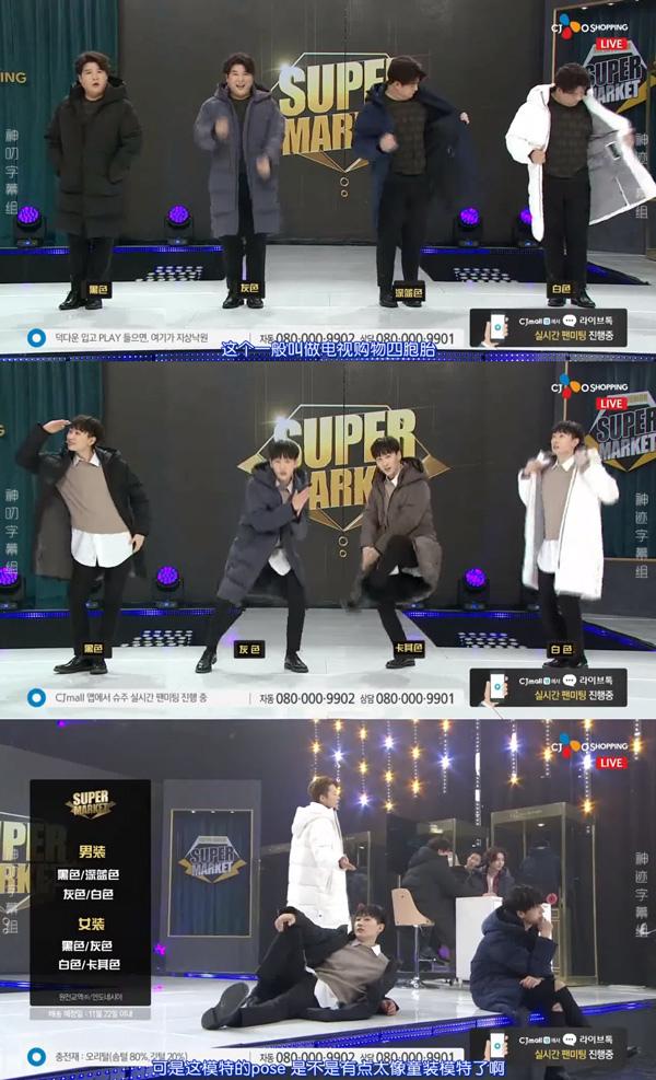 韓綜_SUPER_TV_13.jpg