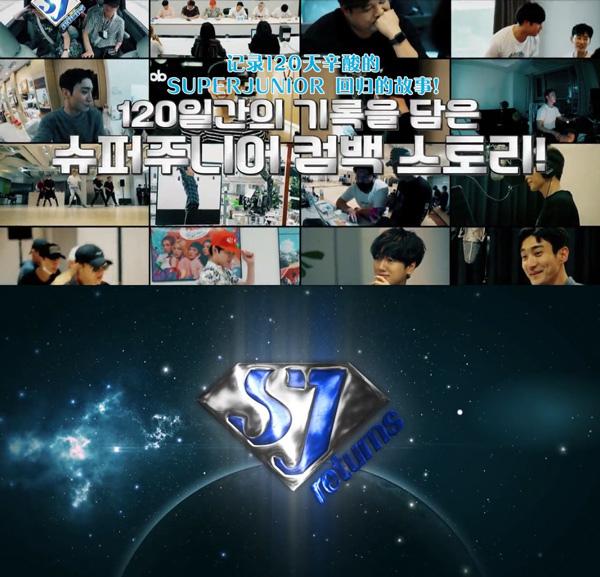 韓綜_SUPER_TV_20.jpg