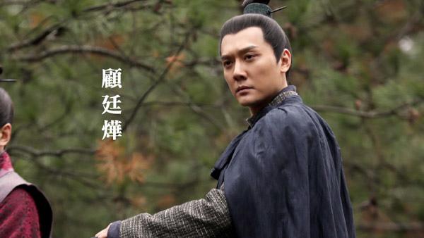 陸劇_知否知否應是綠肥紅瘦_04.jpg