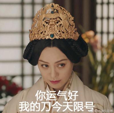 陸劇-皓鑭傳_09.jpg