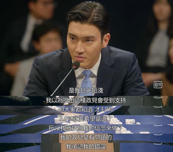 韓劇_各位國民-12.jpg