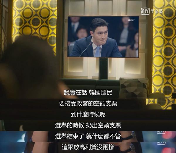 韓劇_各位國民-13.jpg