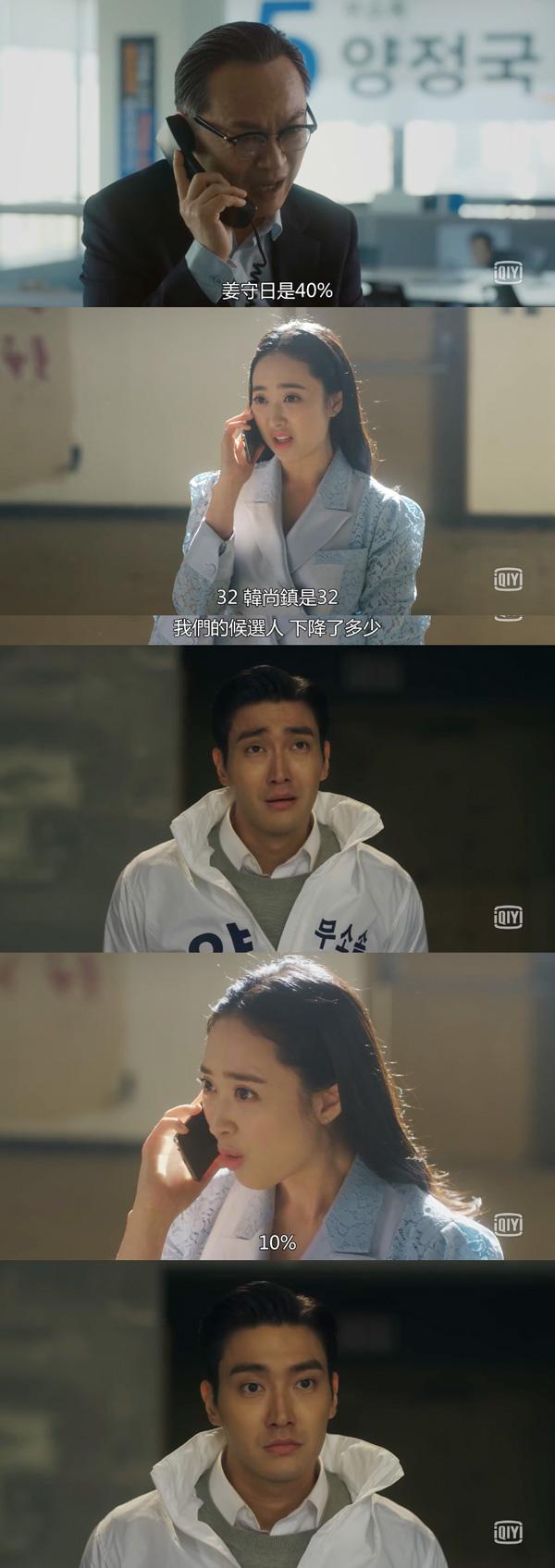 韓劇_各位國民-19.jpg