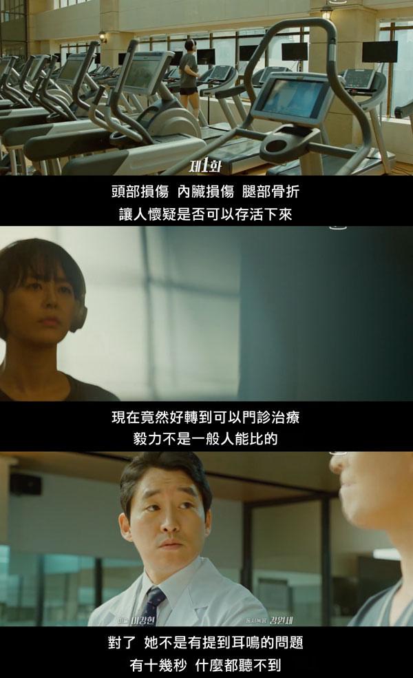 韓劇_VOICE_2.jpg