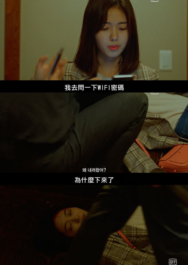 韓劇_VOICE 3_5.jpg