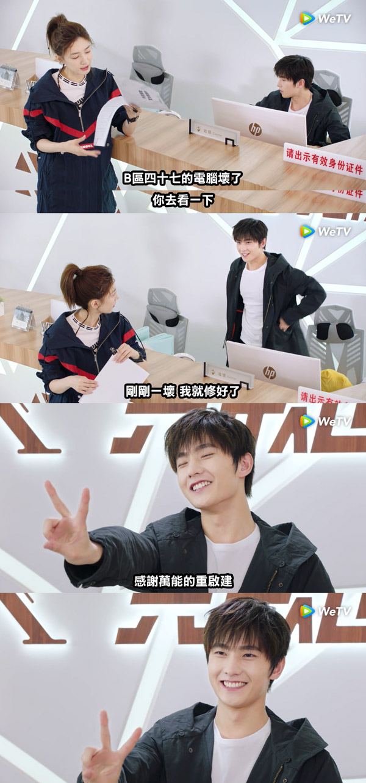 陸劇_電視劇_全職高手_21.jpg