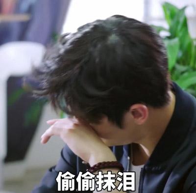 陸劇_電視劇_全職高手_66.jpg