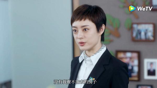 陸劇_安家_09.jpg