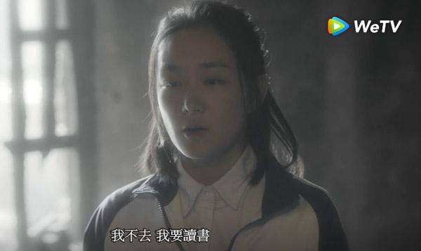 陸劇_安家_12.jpg