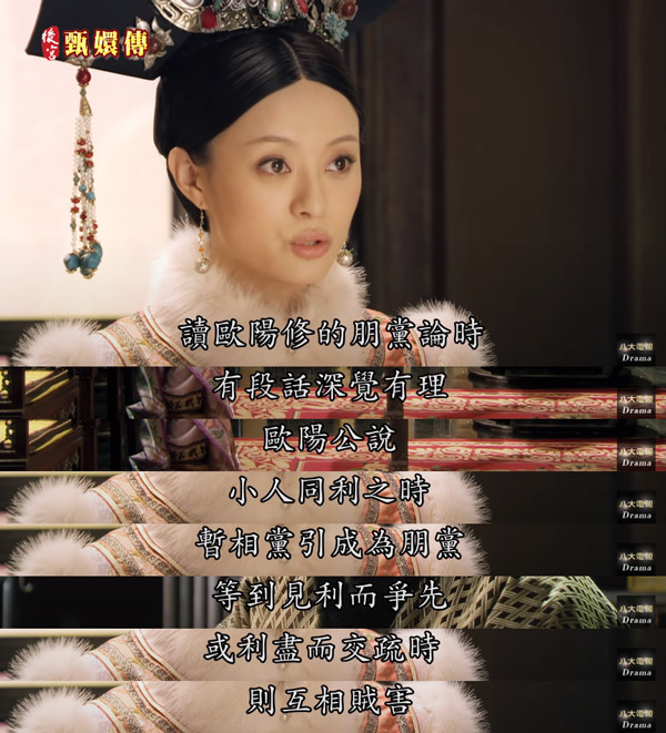 陸劇_清平樂_12.jpg
