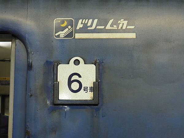 P3171952.JPG