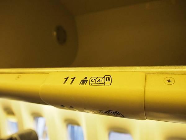 PB020050.JPG