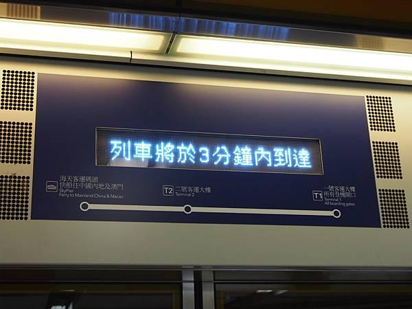 P2150018.JPG
