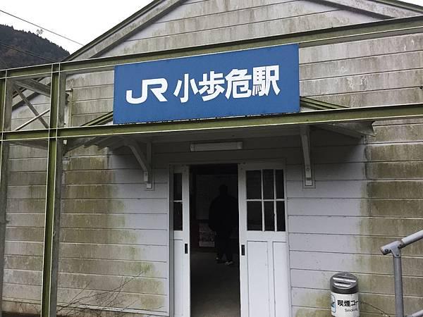 IMG_3469.JPG