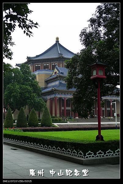 110627--GuangZhou 237-900_nEO_IMG.jpg
