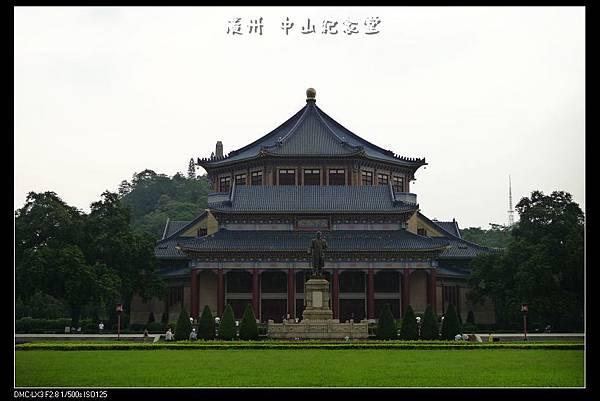 110627--GuangZhou 244-900_nEO_IMG.jpg