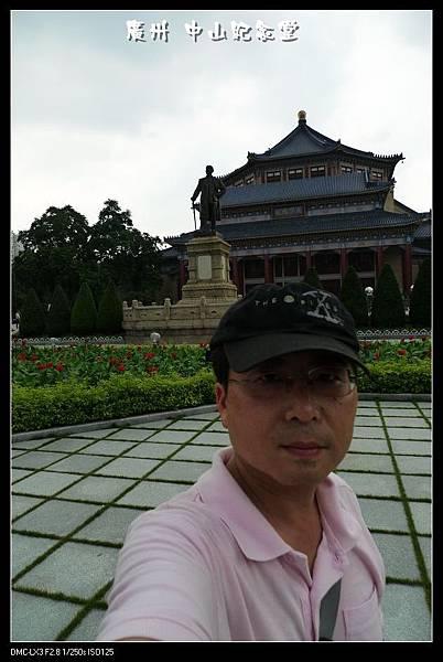110627--GuangZhou 262-900_nEO_IMG.jpg