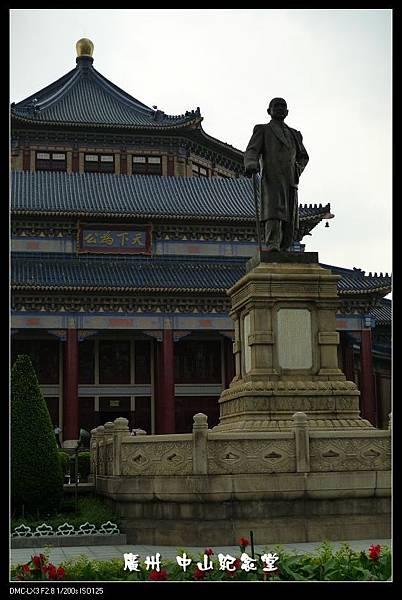 110627--GuangZhou 272-1-900_nEO_IMG.jpg