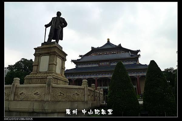 110627--GuangZhou 285-900_nEO_IMG.jpg