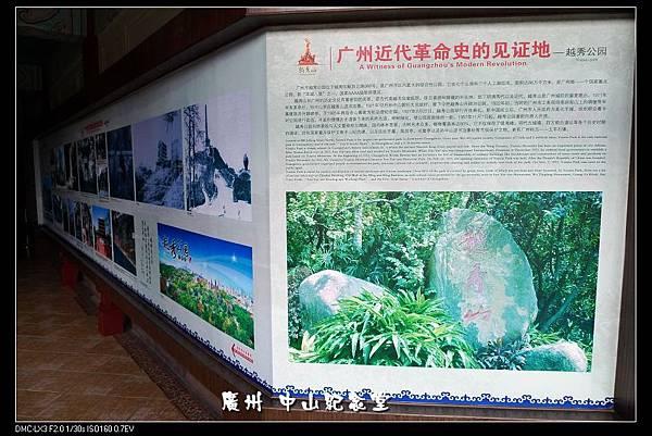 110627--GuangZhou 314-900_nEO_IMG.jpg