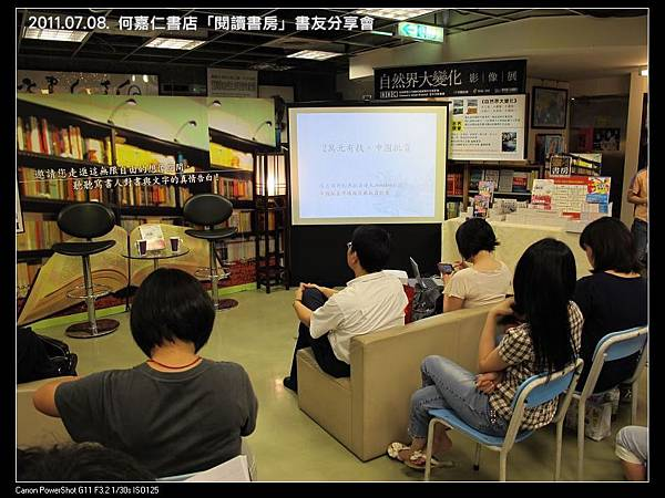 110708--HESS Bookstore 008-900_nEO_IMG.jpg