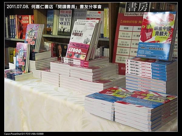 110708--HESS Bookstore 009-900_nEO_IMG.jpg