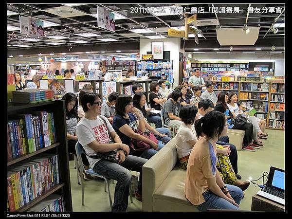 110708--HESS Bookstore 036-900_nEO_IMG.jpg