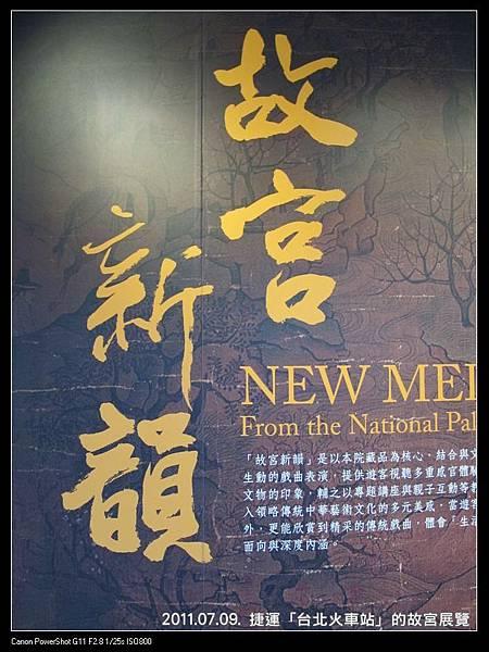 110709--FNAC Bookstore 009-900_nEO_IMG.jpg