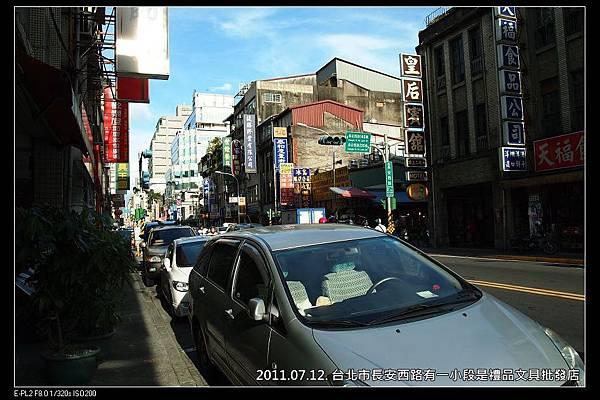 110712--招財貓 001-900_nEO_IMG.jpg