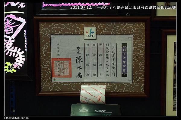 110712--招財貓 011-900_nEO_IMG.jpg