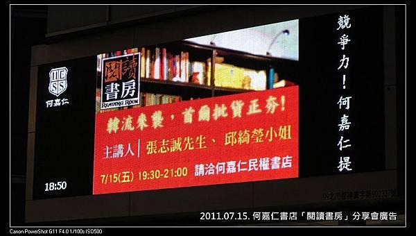 110715--HESS Bookstore 015-900_nEO_IMG.jpg