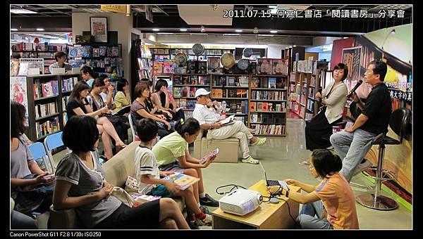 110715--HESS Bookstore 018-900_nEO_IMG.jpg