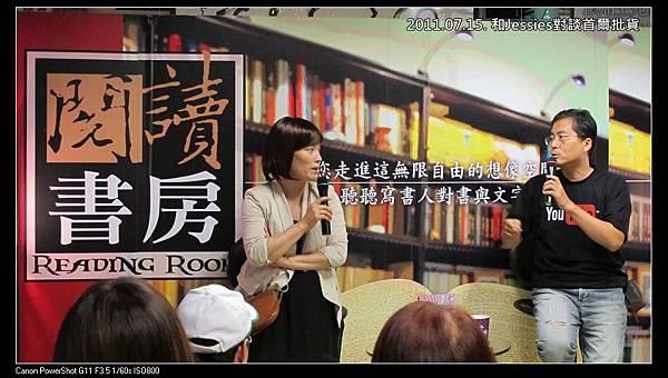 110715--HESS Bookstore 024-900_nEO_IMG.jpg