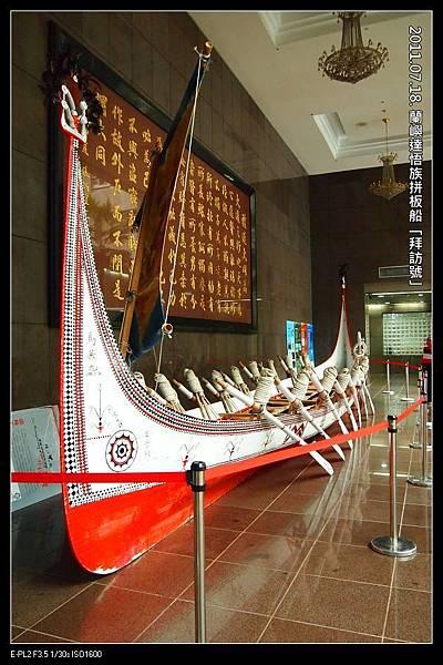 110718--Orchid Island handmade boat 003-900_nEO_IMG.jpg