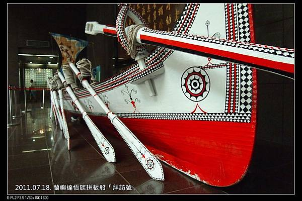 110718--Orchid Island handmade boat 022-900_nEO_IMG.jpg
