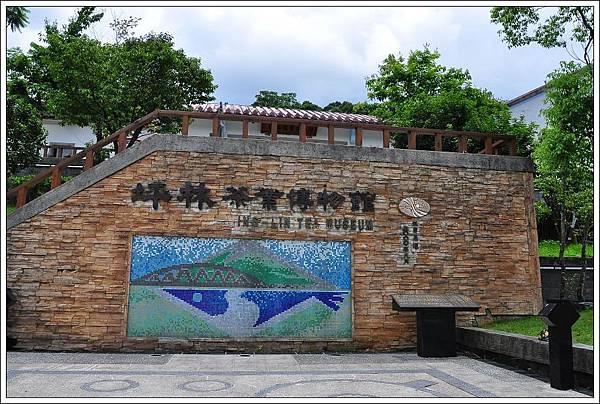 110721--Pinglin Tea Museum D5000 168-900_nEO_IMG.jpg