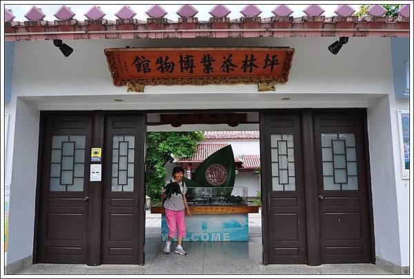 110721--Pinglin Tea Museum D5000 169-900_nEO_IMG.jpg