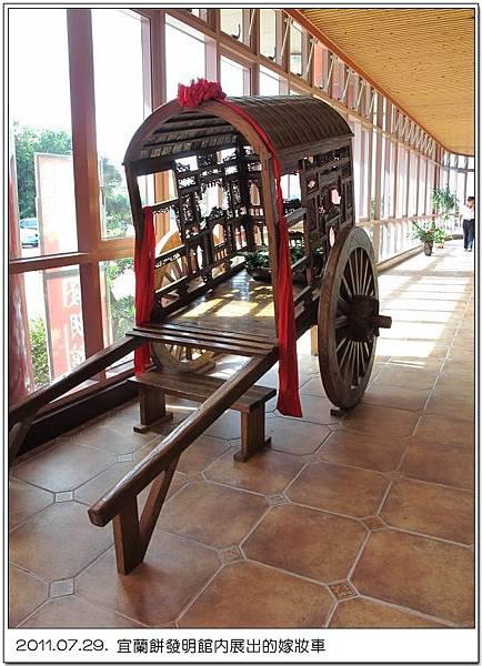 110728--農會領袖營&宜蘭餅觀光工廠 150-800_nEO_IMG.jpg