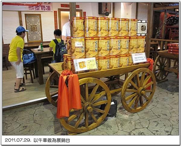 110728--農會領袖營&宜蘭餅觀光工廠 157-800_nEO_IMG.jpg