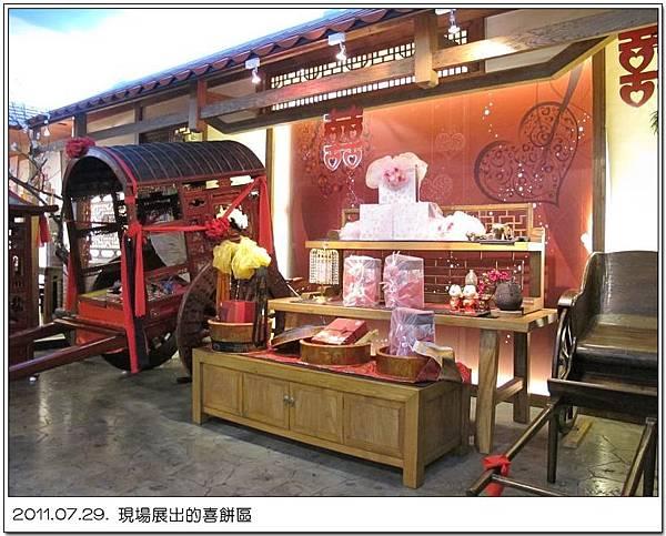 110728--農會領袖營&宜蘭餅觀光工廠 162-800_nEO_IMG.jpg