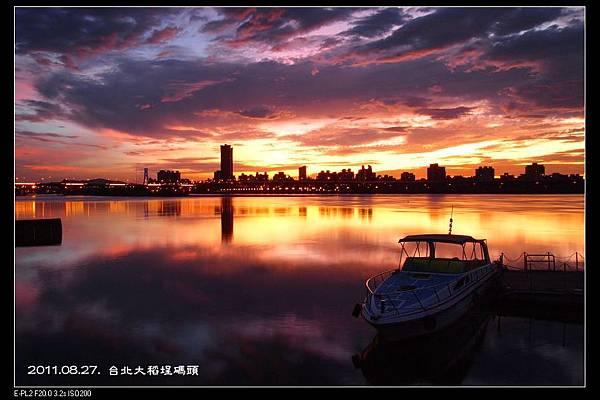 110827--大稻埕碼頭夕陽 E-PL2 098-900_nEO_IMG.jpg